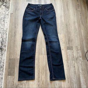 Silver Jeans Suki Baby Boot Jeans Dark Wash